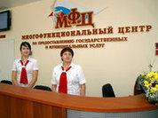 В Свердловской области удар по бюрократии и волоките наносят МФЦ