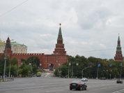"""""""Большой вальс"""" врагов на улицах Москвы"""