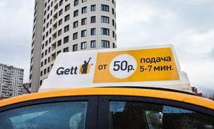 "Gett подал в ФАС жалобу на сделку ""Яндекс.Такси"""