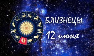 Астролог: рожденные 12.06 оптимистичны