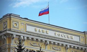ЦБ: годовая инфляция в России составляет 5,2%