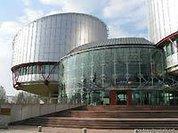 ЕСПЧ присудил шпиону 20 тысяч евро