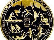 ЦБ посвятил Универсиаде килограмм золота