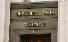 """Новый языковый закон """"разорвет Украину на куски"""" - украинский политолог"""