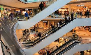Ввод половины торговых площадей в регионах перенесен на год