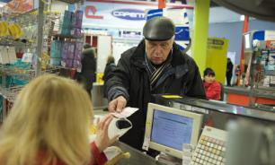 Средний чек россиянина при посещении магазина вырос до 573 рублей - Ромир