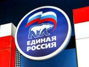 """Путин предложил Медведеву возглавить список """"Единой России"""" на выборах"""