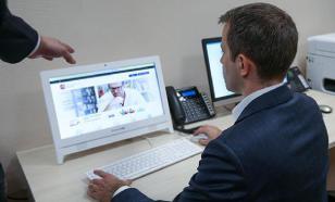 Новгород предложил России блокчейн-проект в сфере медицины
