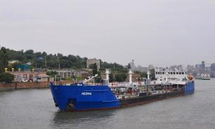 Военный прокурор Украины заявил об аресте российского танкера