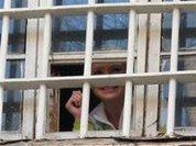 Свобода Тимошенко или перенос Евро-2012?