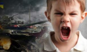 Мнение: украинских детей воспитывают для войны с Россией