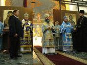 Ивановские храмы отреставрируют
