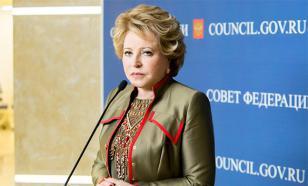 Спикер Совфеда заявила о вторжении США в российскую политику