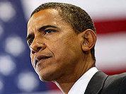Обама выразил соболезнования в связи с трагедией в Кузбассе