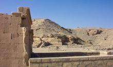 Самые древние в мире иероглифы поразили ученых размерами