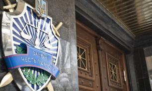 Генпрокуратура Украины возбудила дело о госизмене из-за телемоста с РФ