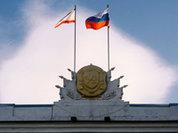 Проблемы есть, но греет радость вхождения в РФ