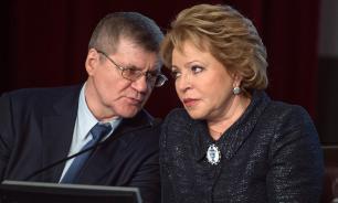 Дело Голунова находится под личным контролем генпрокурора - Матвиенко