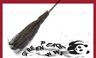 """WWF и Гринпис могут пополнить ряды """"иностранных агентов"""""""