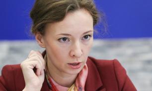 Уполномоченный при президенте по правам ребенка Кузнецова отметила снижение рождаемости в России