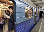 "Карманники в метро ""косят"" под полицейских"