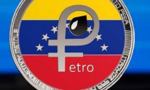 """Отец El Petro: """"нужно было сделать срочно и, как всегда почти бесплатно"""""""