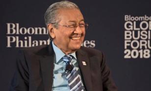 Ехидный премьер Малайзии пошутил о повышении пенсионного возраста до 95 лет