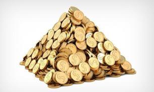 Специалисты Банка России назвали главные признаки финансовых пирамид