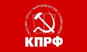 В Петропавловске прошел пикет КПРФ за честные выборы