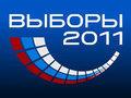 ЦИК РФ: фото- и видеоматериалы о нарушениях на выборах поступили с 0,1 процента участков