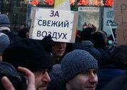 Анатомия протеста или пиара?