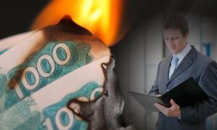 Зарплаты бюджетникам повышать преждевременно