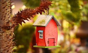 В каких регионах России можно купить самое дешевое жилье