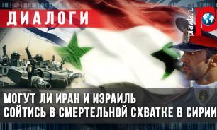 Сойдутся ли в смертельной схватке в Сирии Иран и Израиль ?