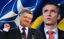 КС Украины дал зеленый свет на интеграцию с НАТО и ЕС