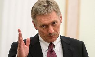 Песков назвал Леонида Кучму авторитетным политическим деятелем