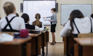 Общественная палата РФ: большинство россиян считают необходимыми образовательные стандарты