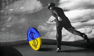 Эксперт: экономика Украины - на последнем критическом рубеже