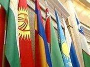 ЕврАзЭС стартует с ностальгией об СССР
