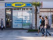 Крым: типичные болезни роста интеграции