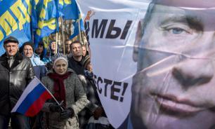 """В каком случае Трамп может нарушить """"Закон о непризнании аннексии Крыма"""" - мнение эксперта"""