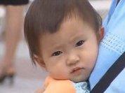 Китайской угрозы больше нет: рождаемость упала