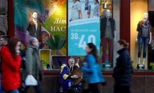 Украина оказалась в тройке стран-лидеров по вероятности наступления дефолта