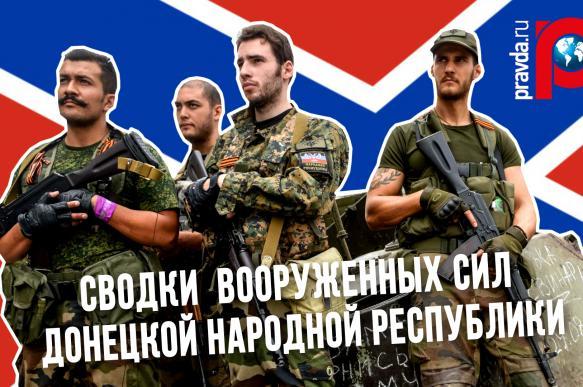 Украинские солдаты продолжают дезертировать и пить горькую