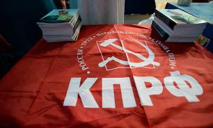Отнять и поделить: КПРФ заглянула в карманы олигархов