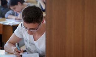 Училища прекратят прием на специальности с устаревшими программами