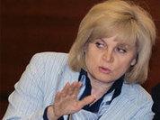 Памфилова попросила Госдуму быть внимательнее к правозащитникам