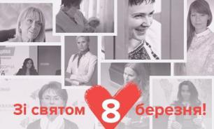 Десовестизация по-украински: наезд на 8 марта и 9 мая