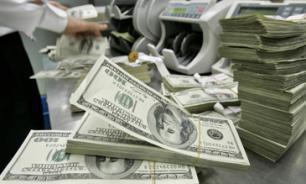 Российские ФНБ и Резервный фонд попали в топ-15 крупнейших мировых фондов