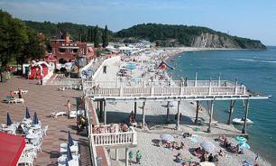Краснодарские власти ограничили высотность строительства на побережье